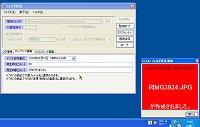 「Audit Folder」v0.9