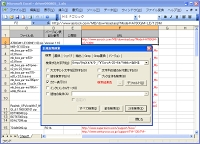 「正規表現検索」v1.70
