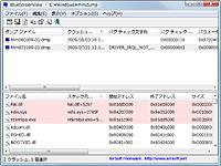 「BlueScreenView」v1.05