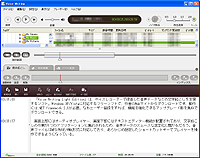 「Voice Writing Light Edition」v1.0.0.1008