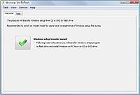 「WinToFlash」v0.4.0008 beta