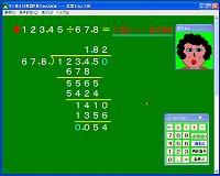 「タテ書き計算器『算ちゃん(M)』」v2.0