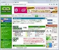 「ChromePlus」v1.2.1.0