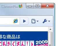 """アドレスバー上のアイコンをクリックするだけで、簡単にIEとChrome、2つのレンダリングエンジンを切り替えできる""""IE tab""""機能"""