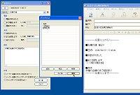 「伝言メモ」v1.01