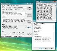 「ManuscriptCounter」v1.00.01