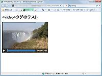 """本プラグインを導入したIEで特定のメタタグが挿入されたWebページを閲覧すると、""""WebKit""""エンジンでレンダリングできる(左: メタタグなし、右: メタタグあり)"""
