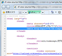 Webサイトの制作者側による対応作業は指定されたメタタグをHTMLファイルのヘッダー部分へ挿入するだけでよい