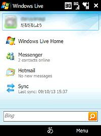 「Windows Live for Windows phone」v10.7.0057.0801