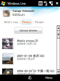 """Windows Live""のWebサイトを専用画面で利用できる"
