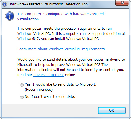 「Microsoft Hardware-Assisted Virtualization Detection Tool」