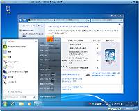 """Shader Model 3.0へ対応、仮想PC内でもWindows Vista/7の""""Aero""""ユーザーインターフェイスを利用可能に"""