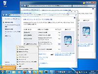 """仮想PC上のアプリケーションをホストPC上のアプリケーションのように利用できる""""Unity""""モードが「VMware Player」でも利用可能に"""