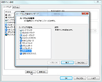 """プリンターを仮想PCから利用できる""""Virtual Printing""""機能"""