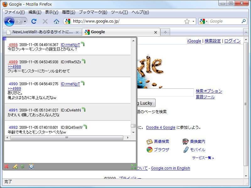 「NewLiveWall!」v0.9.1