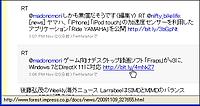 短縮URLのマウスオーバーで元のURLをステータスバーへ表示