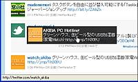 発言本文中のユーザー名のマウスオーバーでプロフィール画像などを表示