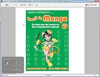 「Kindle for PC」v1.0 Beta1 (25338)