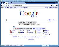 ログイン後の画面。見た目は「Google Chrome」とほぼ同じだ