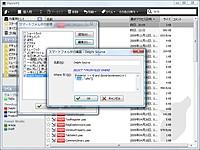 特定の条件に一致するファイルをリストアップできるスマートフォルダの設定画面