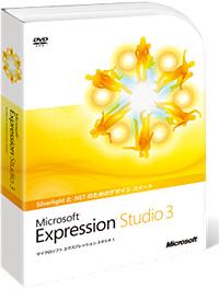 「Expression Studio 3」