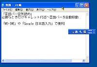 「言語バー空気読め」v1.04