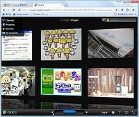 Web上の画像・動画を3Dギャラリーで閲覧・視聴できる「Cooliris」