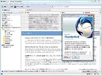 「Thunderbird」v3.0