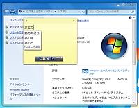 「Google 日本語入力」v0.8.186.2 ベータ
