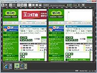 「Microsoft Expression Web SuperPreview for Windows Internet Explorer」v3.0.1776.0