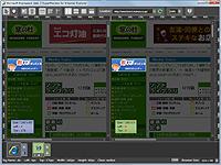 Webページのレンダリングを比較する際には、Webページの要素を指定可能。指定された要素はハイライトされ、位置やサイズが数値で表示される