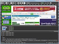 1つ目の画面だけを表示するモード。HTMLのDOMを表示することも