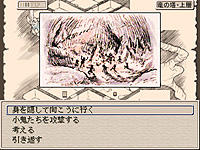 「Ruina 廃都の物語」v1.21