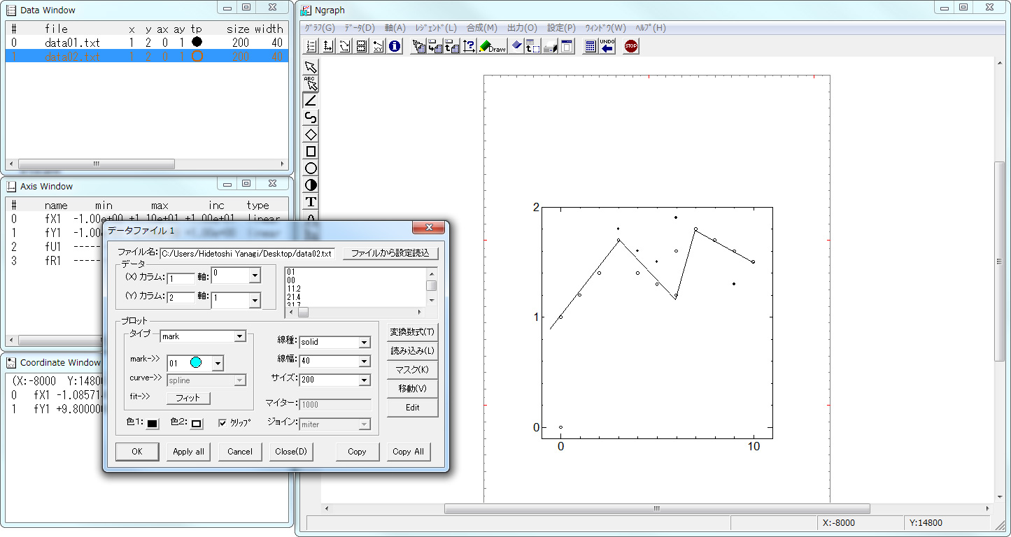 「Ngraph for Windows」v6.03.52