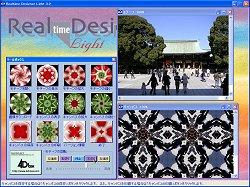「Realtime Designer Light」v3.0