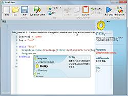 「Microsoft Small Basic」v0.8
