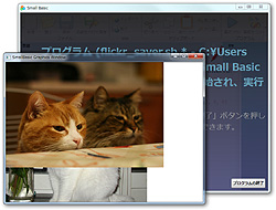 """写真共有サイト""""Flickr""""から画像を取得する例"""