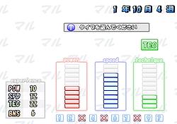 練習モードでは数字のルーレットを回し、3項目に振り分けていく。10ジャストを狙え!