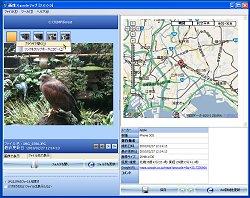 「画像×gooleマップ」v2.0.0.0