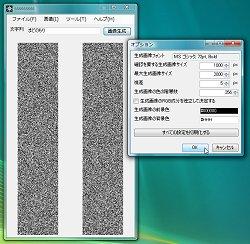 「sssssssss」v1.0.0