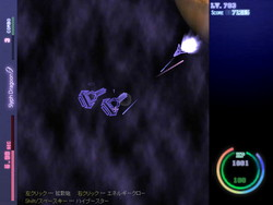 エストックは移動の基準がマウスカーソルとの相対位置になる特殊機体