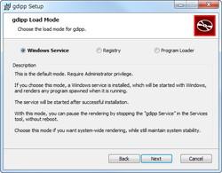 """インストール方法は""""Windows Service""""""""Registry""""""""Program Loader""""の3つを選択可能。通常は""""Windows Service""""を選択しよう"""