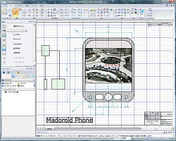 「Solid Edge 2D Drafting」v102.00.00.116