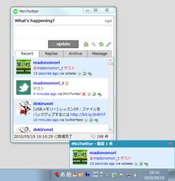 「MiniTwitter」v1.11