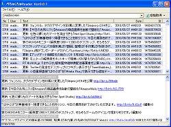 「ぺちゃくちゃReader」v0.0.1