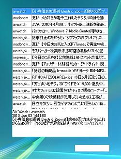「ラーメン大陸」v25.0.2