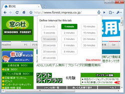 「Page Refresh」v1.0.1