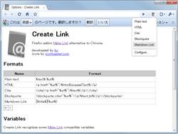 「Create Link」v0.0.10