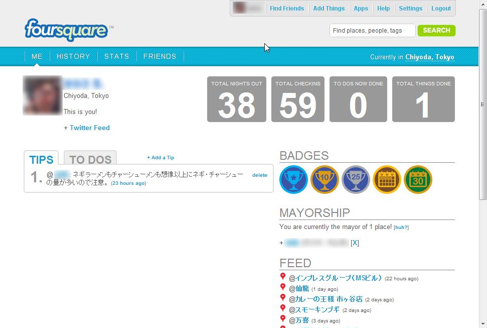 """foursquare""のWebサイト"