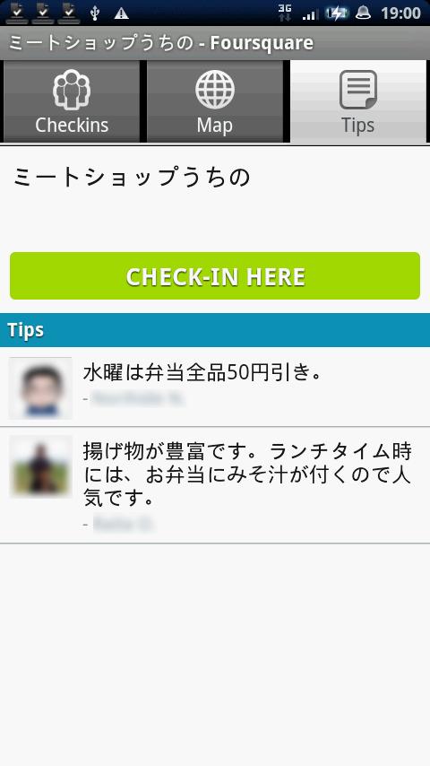 """Tips""を表示"
